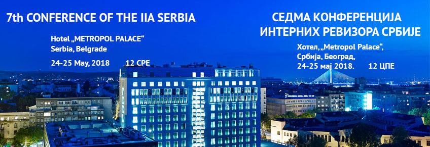 <p>СЕДМА КОНФЕРЕНЦИЈА УИРС /    SEVENTH CONFERENCE OF THE IIA SERBIA</p>