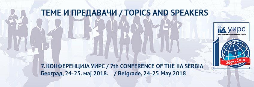 <p>ТЕМЕ И ПРЕДАВАЧИ<br /> 7. Конференција УИРС<br /> TOPICS AND SPEAKERS<br /> 7th Conference-IIA Serbia</p>